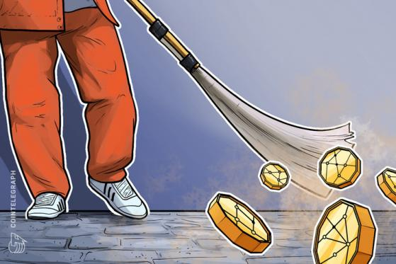 韓国、取引所トークンの取り扱いも禁止に 仮想通貨規制が拡大