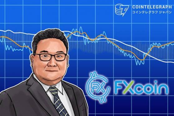 ビットコイン、昨晩の下落要因と週末の懸念材料【仮想通貨相場】