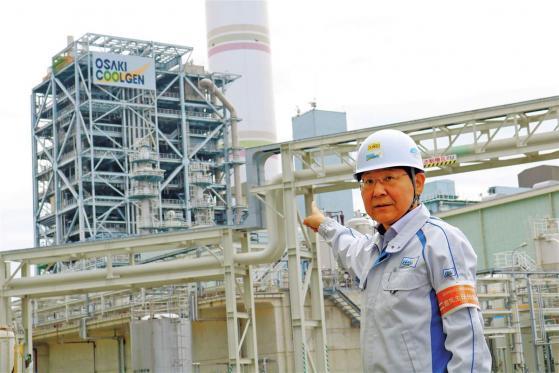 地球温暖化防止へ欠かせぬ火力発電 大崎クールジェンプロジェクト イノベーションでCO2実質ゼロに貢献