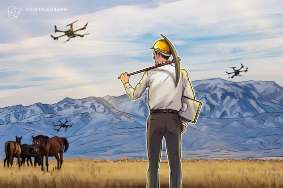 中国のBITマイニング、カザフスタンでのビットコインマイニング事業を強化へ