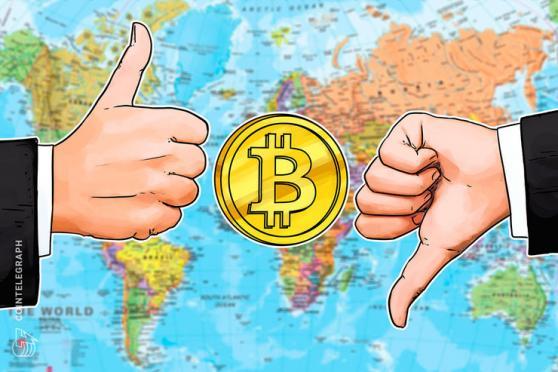 エルサルバドル政府、企業の給与支払でのビットコイン使用について議論