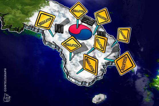 韓国、未登録の仮想通貨取引所を処罰対象に