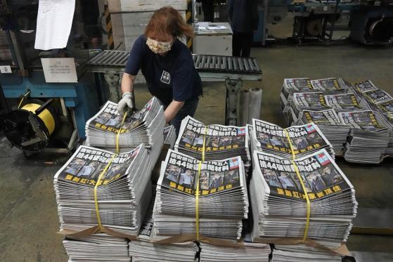 香港当局、蘋果日報も国安法で起訴 発行停止へ圧力