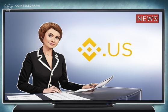仮想通貨取引所バイナンスUS、新規株式公開(IPO)を検討している=バイナンスCEO