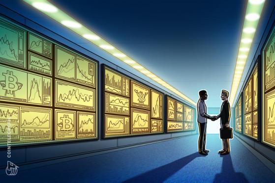 ゴールドマンサックス、ギャラクシーデジタルと提携してビットコイン先物取引を提供