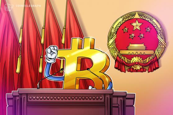 中国のビットコイン禁止は目的を達成せず、その3つの理由