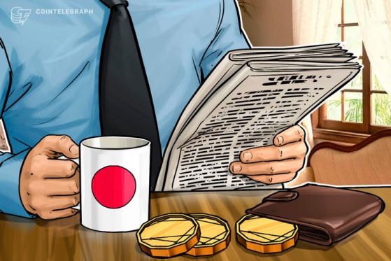 仮想通貨取引所ビットポイント、カルダノ(ADA)の取扱いを予定 | 8月下旬にも