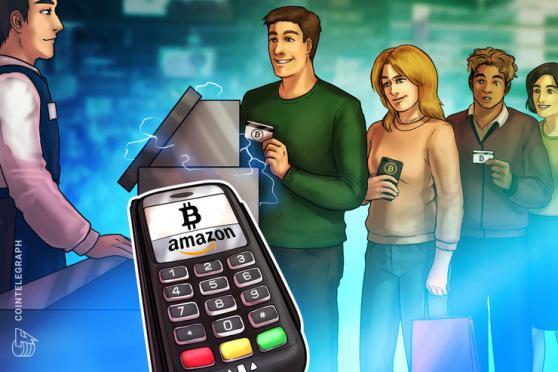 Amazonが今年中にもビットコイン決済受け入れか=報道