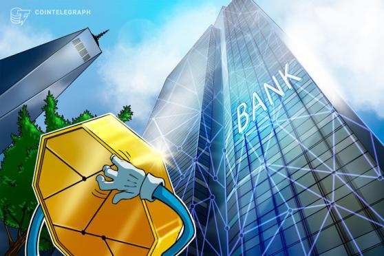 世界銀行、エルサルバドルからの支援要請を拒否   ビットコインの環境への懸念を理由に
