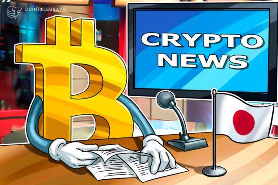 【訂正あり】米仮想通貨取引所コインベース、ついに日本に上陸 | 暗号資産交換業者の登録完了