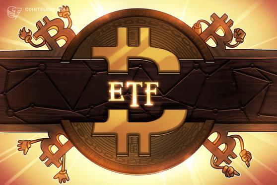 ブラジル証券取引所、ビットコイン上場投資信託の取引開始   仮想通貨ETFとしては2例目