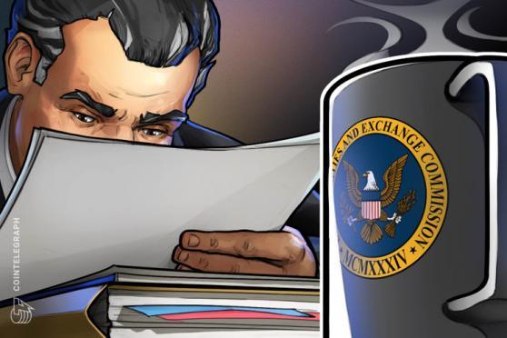 SEC、ヴァンエックのビットコインETFをめぐりパブリックコメントを募集
