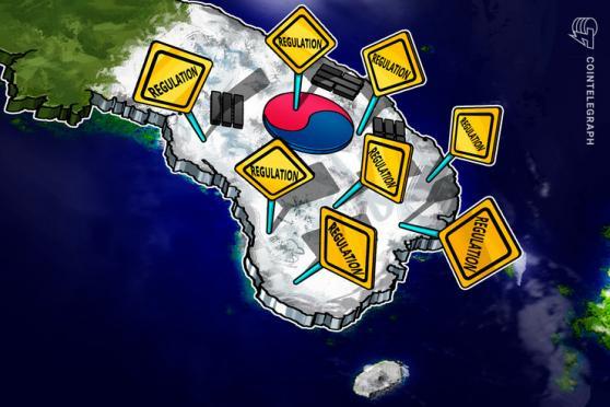 韓国の仮想通貨取引所、規制圧力で高リスクのコインを上場廃止に