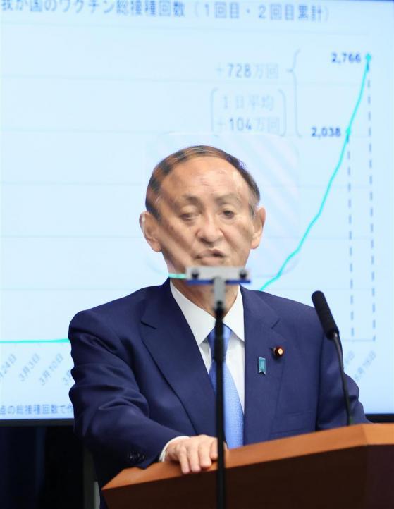 菅首相記者会見詳報(5)衆院解散時期「コロナ対策を全力でやって状況見えてくる」